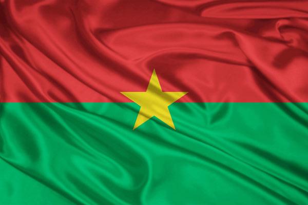 Laufen, Radeln, Action für Burkina Faso